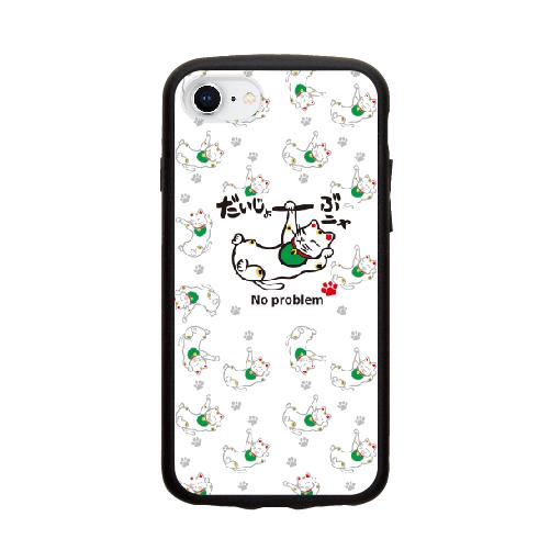 iPhone8/7/6s/6 よねやまゆうこ 招き猫・だいじょーぶニャ
